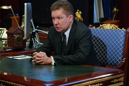 «Газпром» призвал Украину доказать собственную целесообразность