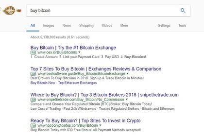 Google сиюня запретит рекламу криптовалют