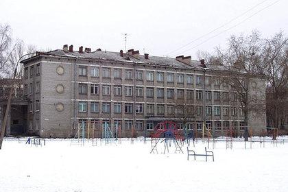 Гимназия № 498
