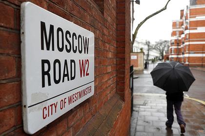 Великобритания приготовилась выслать российских дипломатов