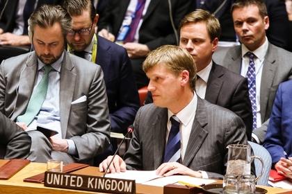 Лондон отказался передать Москве образец вещества из дела Скрипаля
