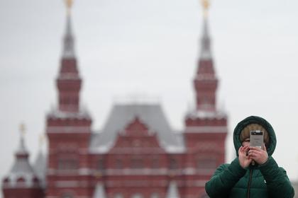 https://icdn.lenta.ru/images/2018/03/15/03/20180315034720790/pic_f65dfa3a57e9ea84636a2f3b224795b9.jpg