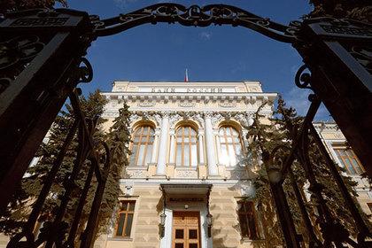Центробанк отозвал лицензию убанка «Кредит Экспресс»