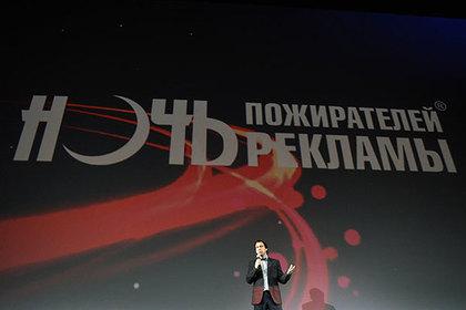 В Москве пройдет Ночь пожирателей рекламы