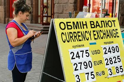 Посредством «кумовского капитализма» контролируется 20% оборота Украины— Всемирный банк