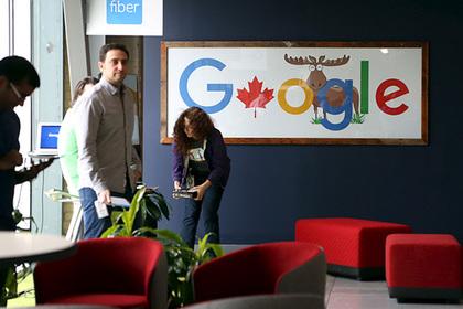 """От Google потребовали объяснить появление рекламы онлайн-казино """"Вулкан"""""""