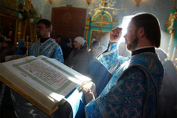 Картинки по запросу Священник