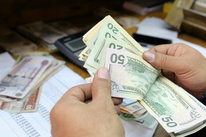 Минфин разместил евробонды на 4 миллиарда рублей