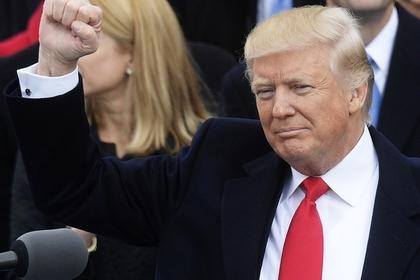 Трамп объявил «замечательный день для демократии»