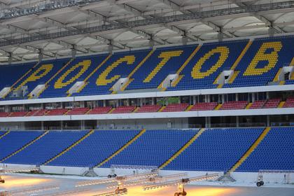 Стадион «Ростов-Арена» введен вэксплуатацию