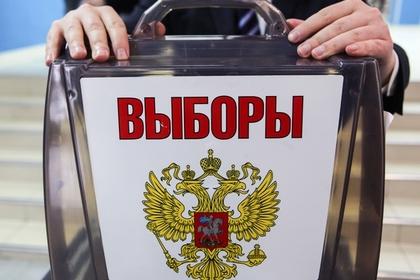 В России стартовали выборы президента