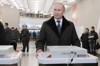 Путин проголосовал на выборах