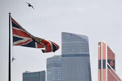 Великобритания посчитала российские санкции бесполезными