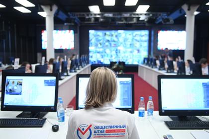 Наблюдать завыборами президента южноуральцы могут врежиме онлайн