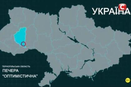 Украинские телеканалы показали карту Украины без Крыма