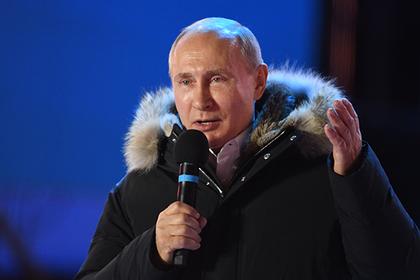 Путин заявил об обреченности России на успех