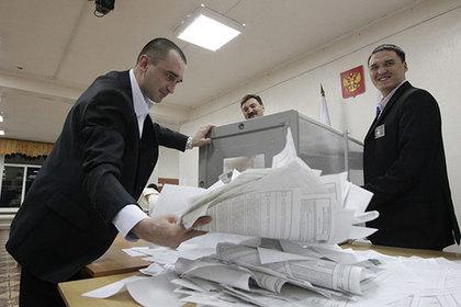ЦИК России почти закончил подсчет голосов