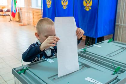 ЦИК объявил предварительные итоги президентских выборов