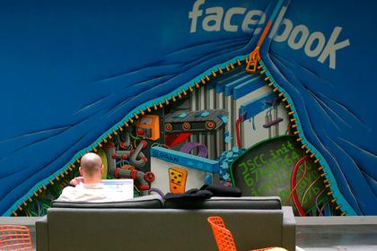Facebook уличили в сливе данных 50 миллионов пользователей