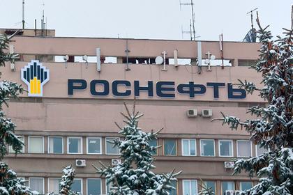 «Роснефть» сохранила лидерство по добыче углеводородов