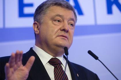 Порошенко назвал «филькиной грамотой» итоги выборов в Крыму