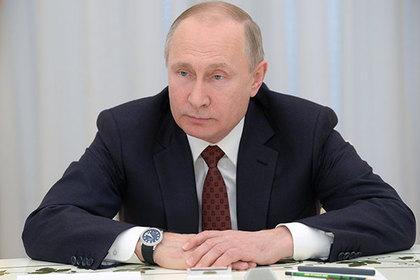 Путин назвал конечную цель власти