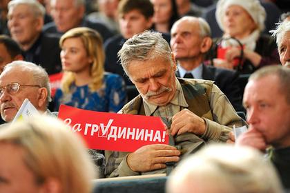 Россияне предложили сбрить собственные усы вместо Грудинина