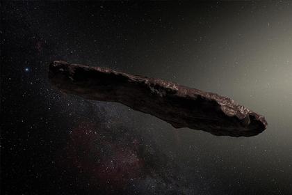 Раскрыто происхождение пролетевшего мимо Земли «корабля пришельцев»