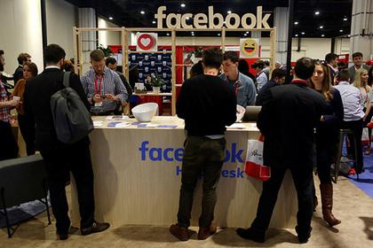 Утечка данных обошлась Facebook в миллиарды долларов