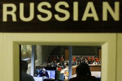 Россия помешала Совбезу ООН обсудить права человека в Сирии