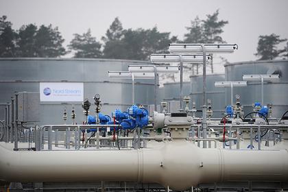Украина арестовала практически 4 млн долларов «Газпрома»— все активы компании