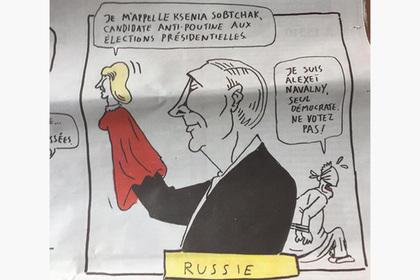 Charlie Hebdo опубликовал карикатуру на «кукловода» Путина
