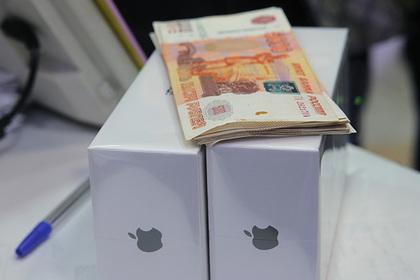 Цены наiPhone снизились в Российской Федерации