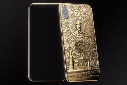 «Золотому веку Владимира Путина» посвятили золотой смартфон