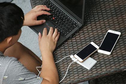 Американцу запретили жениться на старом ноутбуке