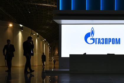 Власти Украины объявили обаресте всех активов «Газпрома»