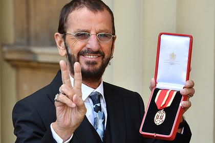 Бывший ударник The Beatles Ринго Старр стал рыцарем Британской империи