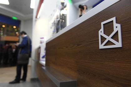Укравших сотни посылок российских почтальонов взяли с поличным