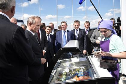 Влидеры рынка Российской Федерации вышло любимое мороженое Владимира Путина