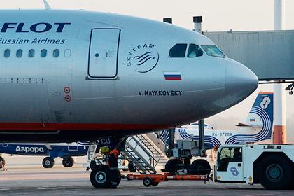 Суд признал виновным дебошира рейса «Аэрофлота» Москва–Петропавловск-Камчатский