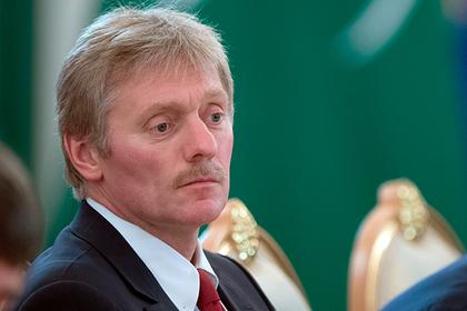 Песков рассказал о реакции Путина на прошение Собчак о помиловании 16 человек