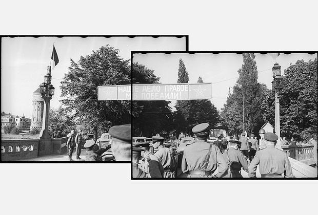 На демаркационной линии между американской и советской зонами оккупации Германии. 1-й Украинский фронт, 25 мая 1945 года.