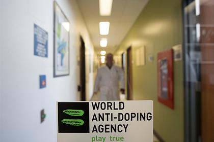 WADA: Российская Федерация сумеет претендовать напроведение интернациональных стартов