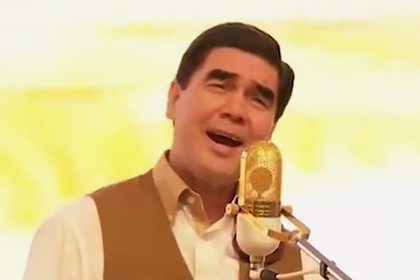 Президент Туркмении перепел «Кара-кум»