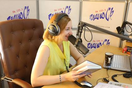 Росина Мирясова