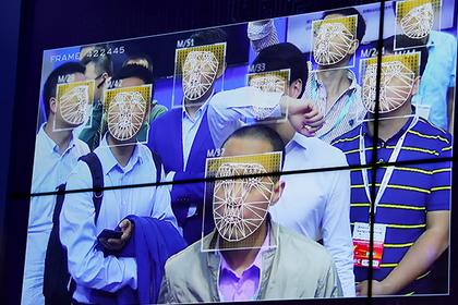 «Ростех» и фонд Варданяна вложились в технологию распознавания лиц от NtechLab