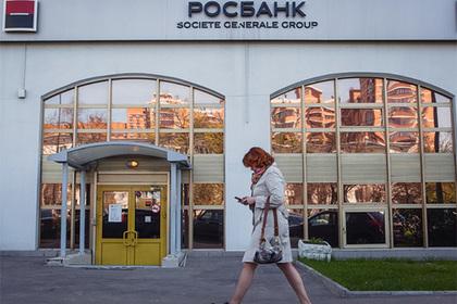 Изображение - Какой банк самый надежный в россии pic_28af503d8f8727b5100a9a364e36bbe0