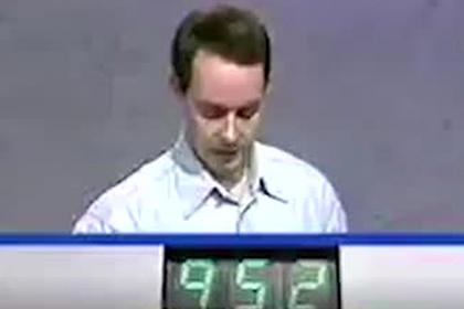 В сети поразились математическому гению на телешоу