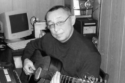 Новосибирский шансонье Андрей Климнюк скончался на54-м году жизни