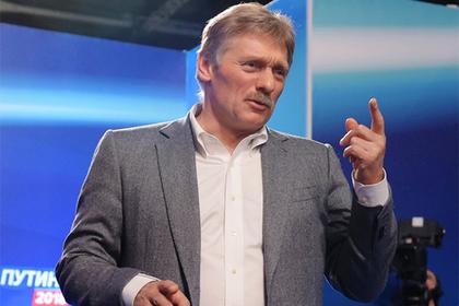 Кремль сожалеет орешенииЕС отозвать посла из Российской Федерации из-за дела Скрипалей